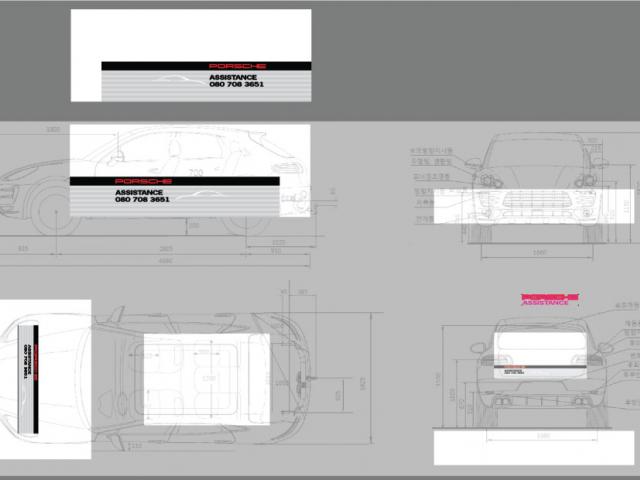 포르쉐 A/S 차량 마칸 전체 광고 랩핑
